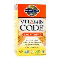 Vitamin Code RAW Vitamin C - Witamina C (120 kaps.) Garden of Life