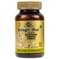 Kanguvity do ssania (Kangavites) zestaw Witamin i Minerałów (smak owoce tropikalne) (60 tabl.) Solgar